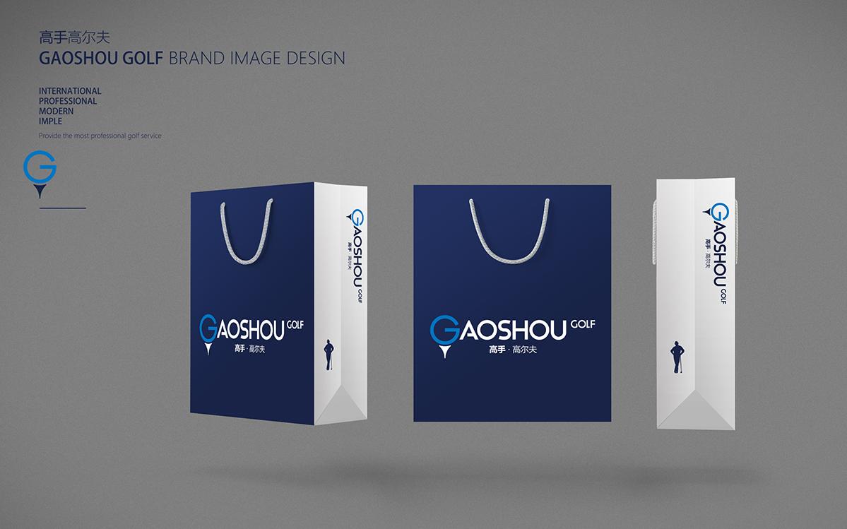 高手高尔夫品牌vi设计 高尔夫运动培训,健康时尚